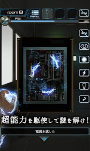 脱出ゲーム 超能力脱出 screenshot 12