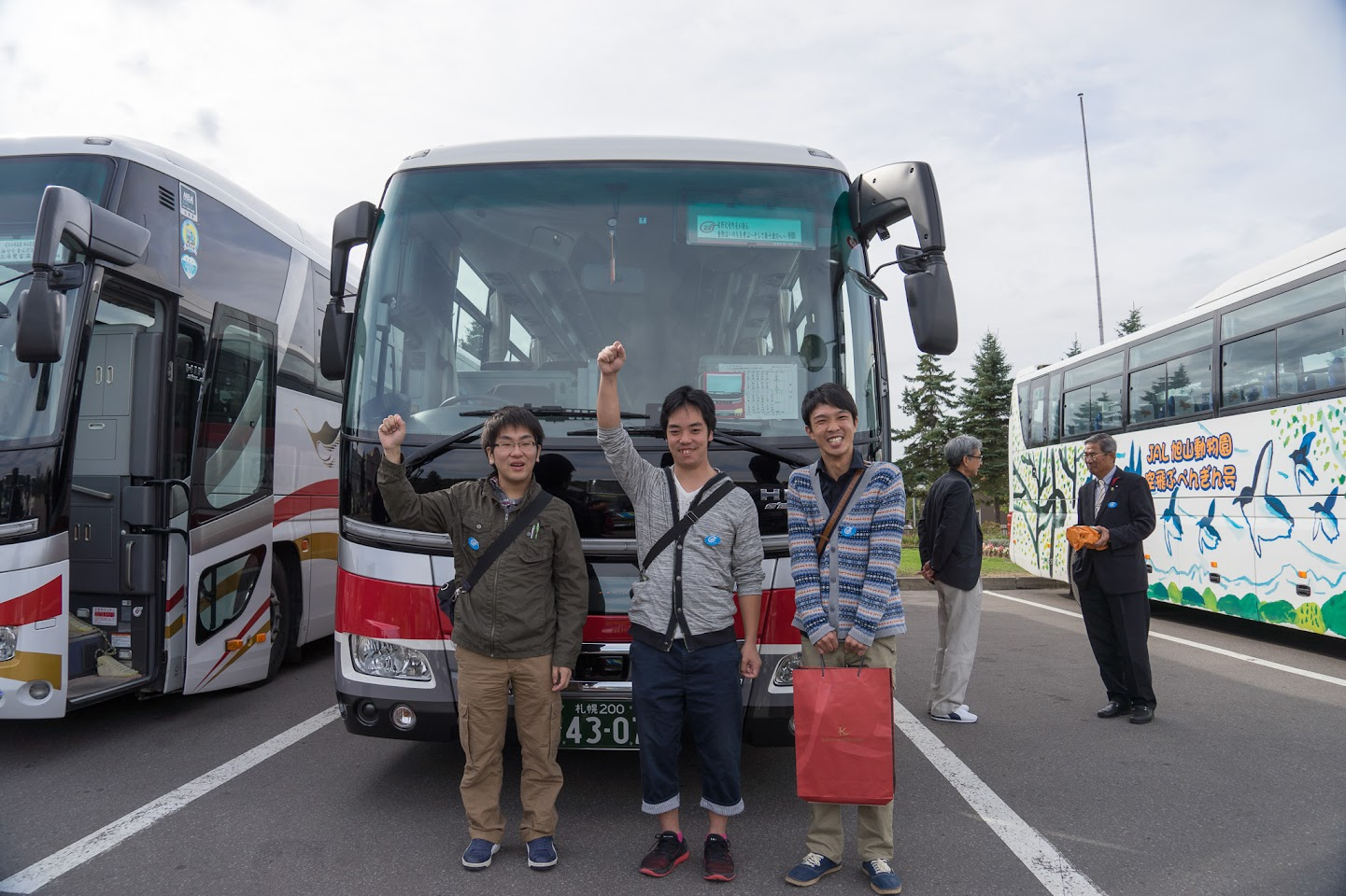 北竜町役場から参加の3名の若手職員