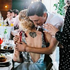 Wedding photographer Yuliya Smolyar (bjjjork). Photo of 22.04.2019