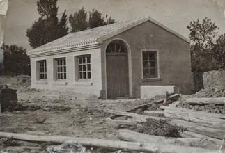 Photo: Lavadero sobre el muelo. Proveedor: Familia Rojo-Ojeda. Año: 1952.