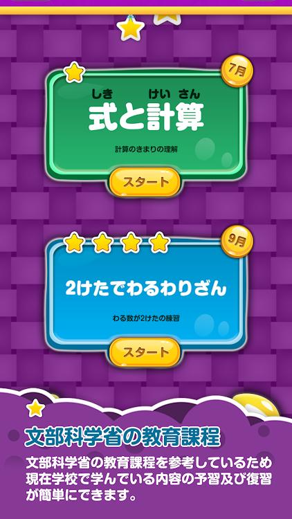 楽しい アプリ