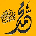 سیرت نبی icon