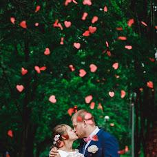 Wedding photographer Sergey Bragin (sbragin). Photo of 22.08.2016
