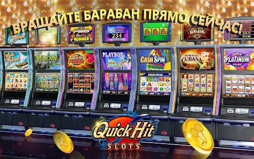 Игровые Автоматы 777 Играть На Реальные Деньги