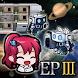 スペースクルー(Space Crew)