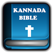Kannada Bible For Everyone