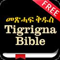 Tigrigna Bible FREE icon