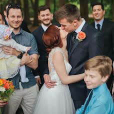 Esküvői fotós Tamás Brandt (tamasbrandt). Készítés ideje: 05.06.2019