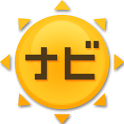 レーダー付きの天気ウィジェットも使える - お天気ナビゲータ icon