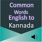 Common Word English to Kannada