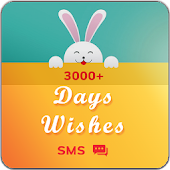 Day  Wishes SMS