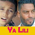 بلطي ياليلي - Balti - Ya Lili icon
