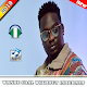 Wande Colae - Songs - Without Internet Download on Windows
