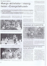 Photo: 1982-4 side 14