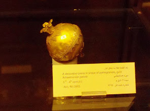 Photo: Gold decorative pomegranate, Achaemenid, 5th-4th century BC
