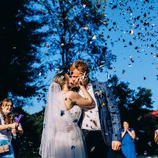 Wedding photographer Bogdan Kirik (TofMP). Photo of 18.10.2018
