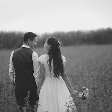 Wedding photographer Maksim Selin (selinsmo). Photo of 07.11.2018