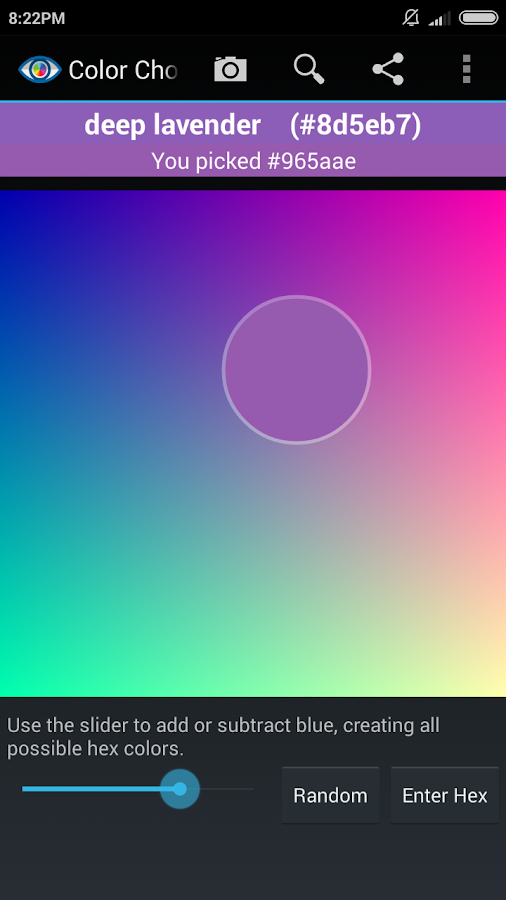 Color Detector- screenshot
