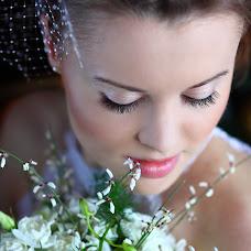 Wedding photographer Igor Anuszkiewicz (IgorAnuszkiewic). Photo of 22.05.2017