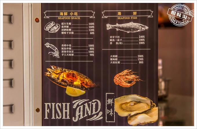 喝郎燒烤菜單menu