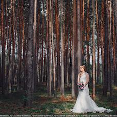 Wedding photographer Kseniya Abramova (Kseniyaabramova). Photo of 12.09.2016