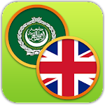 English Arabic Dictionary Free 2.96