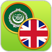 English Arabic Dictionary Free