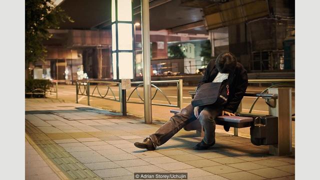 Người Nhật thường nói họ đang phải chịu sự tấn công từ quỷ ngủ.