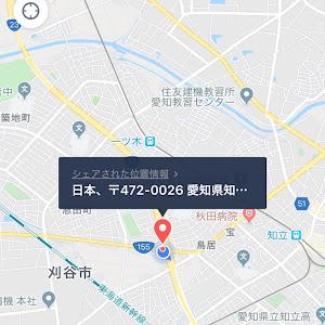 フィット GK3 13G Honda Sensingのカスタム事例画像 SAWARAさんの2020年01月21日18:42の投稿