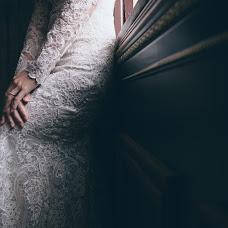 Wedding photographer Chiangyuan Hung (afms15). Photo of 05.03.2018