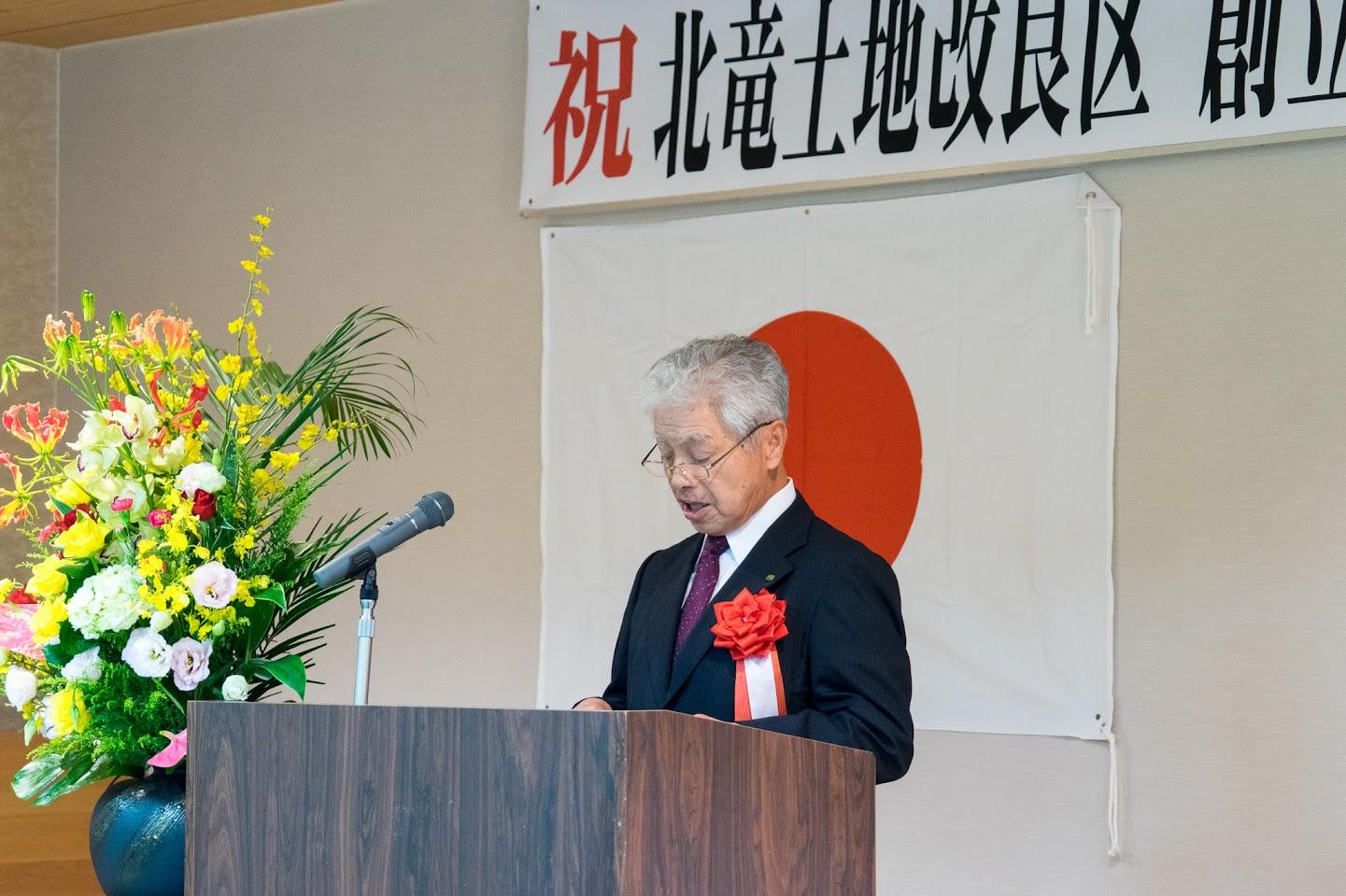 北海道土地改良事業団体連合会・塩尻芳央 会長理事