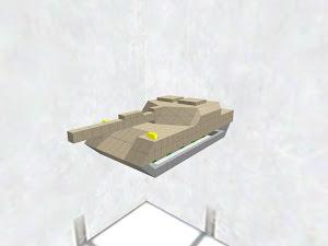PMF Desart MBT