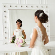 Wedding photographer Darya Kondrateva (DASHA-KOND). Photo of 14.07.2016