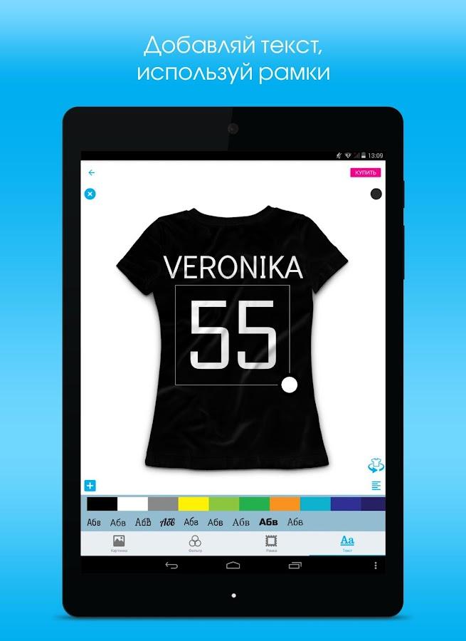 Vsemayki.ru - Одежда с крутыми принтами - Android Apps on ... - photo#50