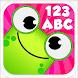 幼児や未就学児向けの最高のゲーム-Cubic Frog®