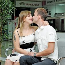 Wedding photographer Alisa Safonova (AlisaSafonova). Photo of 13.09.2015