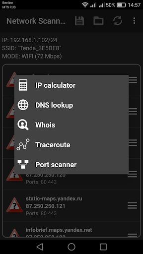 Network Scanner screenshot 4
