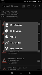 Network Scanner Screenshot