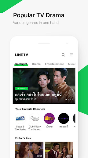 LINE TV screenshot 1