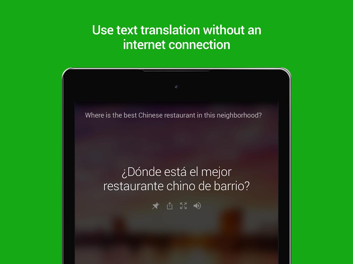 Microsoft Translator - Android Apps on Google Play