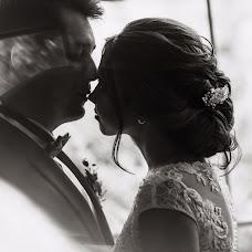 Wedding photographer Sergey Katyshkin (elitefoto). Photo of 23.12.2018