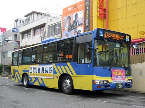 近鉄バス 阪奈生駒線 住道~生駒登山口