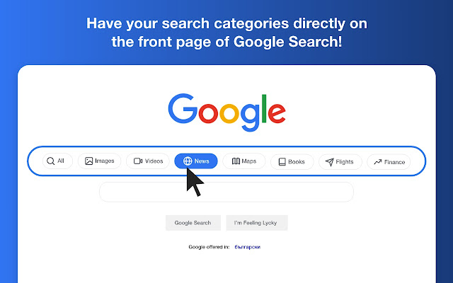 Better search - Google page extention