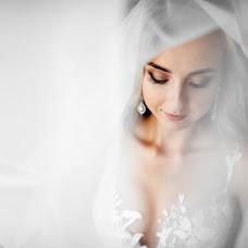 Jurufoto perkahwinan Aleksandr Trivashkevich (AlexTryvash). Foto pada 16.11.2018