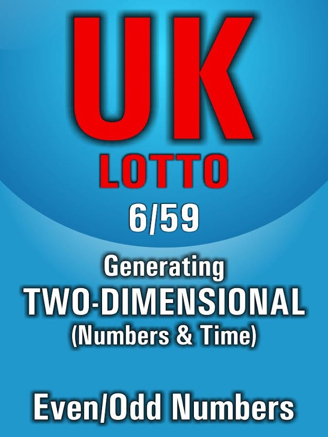Lotto Winner for UK Lotto 6/59- screenshot