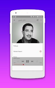 جميع اغاني الشاب حسني بدون نت -Cheb Hasni - náhled