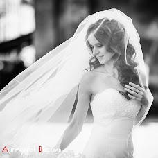Wedding photographer Vasil Antonyuk (avkstudio). Photo of 10.05.2015