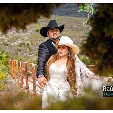 Wedding photographer Raùl Zuñiga (zuiga). Photo of 23.09.2015