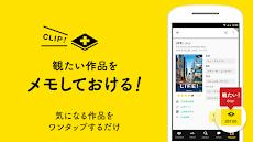 Filmarks(フィルマークス)- 国内最大級!映画・ドラマのレビューアプリのおすすめ画像3