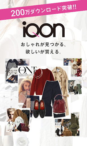 iQON - Fashion Coordinate iQON